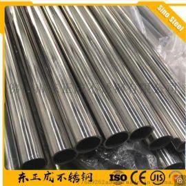 东莞201不锈钢管 304不锈钢制品管
