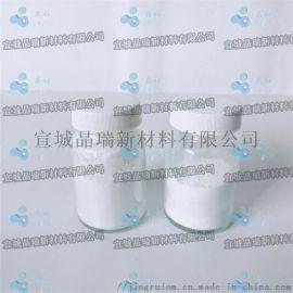 高純納米級 催化劑用納米氧化鋁