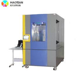大型湿热交变模拟环境检测试验箱 ,江苏高低温箱