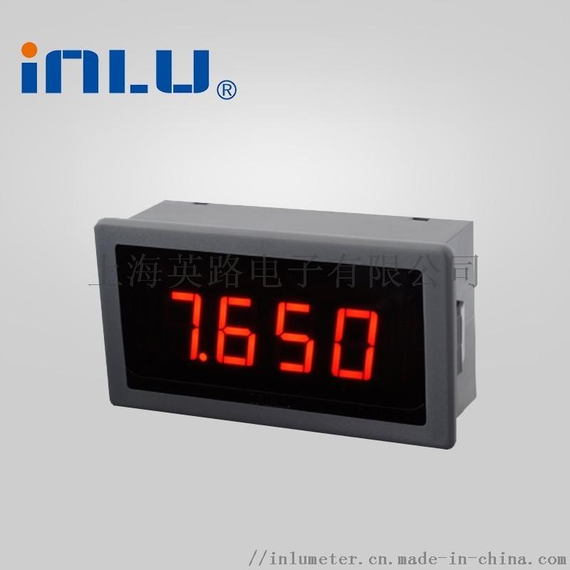 供应IN5140-PR四位数显直流电压电流表