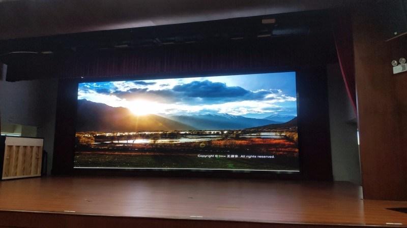 报告厅电子屏,P2.5舞台电子屏,点距2.5电子屏