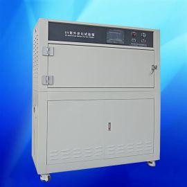 led封装紫外线老化箱,光伏组件紫外线耐候试验机