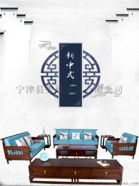 美硕新中式实木沙发,现代中式客厅系列组合家具