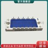IGBT模組BSM25GD120DLCE3224