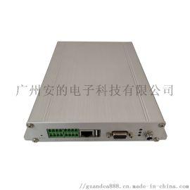 高频远距离大功率读写器RD5212