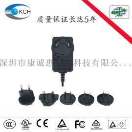 5V2A可转换插脚中美欧英澳5V2A电源适配器