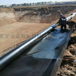 淮北沼气池黑膜,垃圾填埋场复合膜厂家