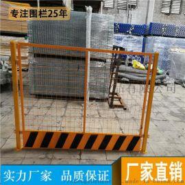 河源基坑护栏 工地护栏 临边防护栏杆 施工临时围栏