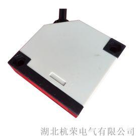 E80-20R3DH/礦用本安型光電開關/感測器