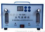 疾控防治招标推荐青岛路博QC-2A双路大气采样仪