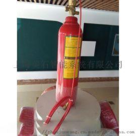 感温自动灭火装置,火探式气体消防系统