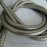 電工電氣用管  304不鏽鋼雙扣金屬軟管
