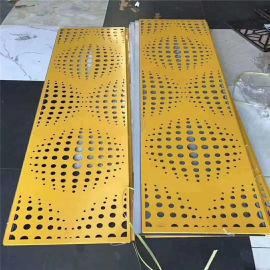 穿孔造型外墙铝单板 建筑外墙造型铝单板穿孔特点