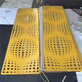 穿孔造型外牆鋁單板 建築外牆造型鋁單板穿孔特點