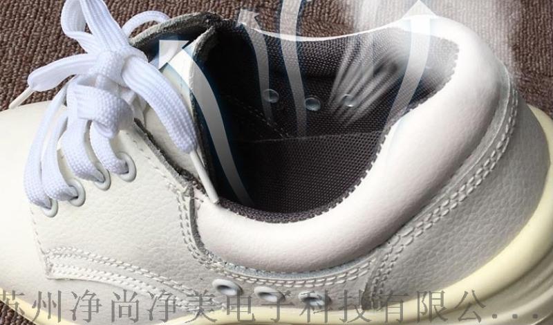 防靜電 防砸防刺穿安全鞋 白色勞保鞋鋼包頭勞保鞋
