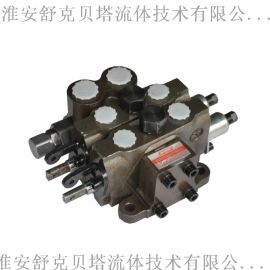 DL-8-2OT整体多路换向阀