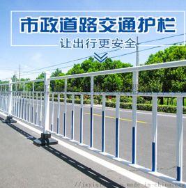西安哪里有卖道路护栏137,72120237