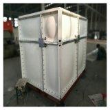 不鏽鋼儲水箱 給水系統水箱 定做消防水箱