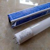 歐普10W 0.6米T8雙端LED燈管