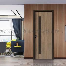 大型木板移门木框画全能印花机