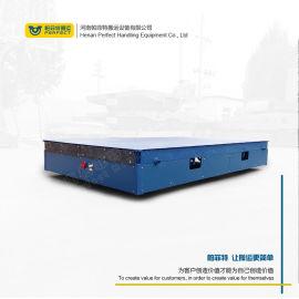 无轨台车 运输设备铸铝铸铁件转运轨道平板车