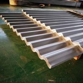 YX18-76-836型波纹横挂板 彩钢波纹板