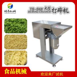 台湾原装 现货供应大型蒜泥机