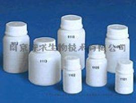 """2, 2""""-联喹啉-4, 4""""-二甲酸二钠 BCA"""