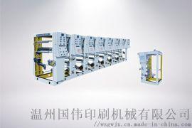 ASY600-1200A型凹版印刷机