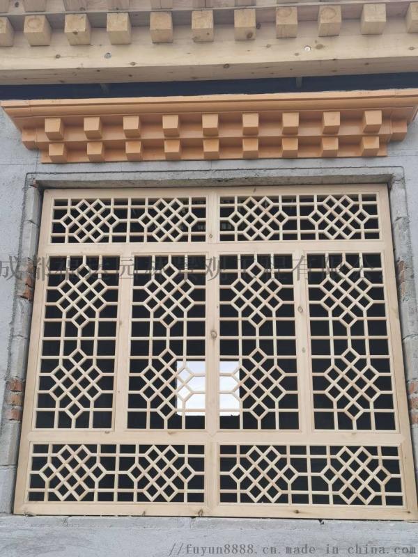 成都中式推拉木窗生产定制