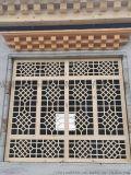 成都中式推拉木窗生產定製