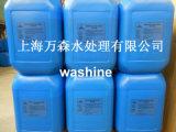 鍋爐停爐保養藥劑(EST-502)