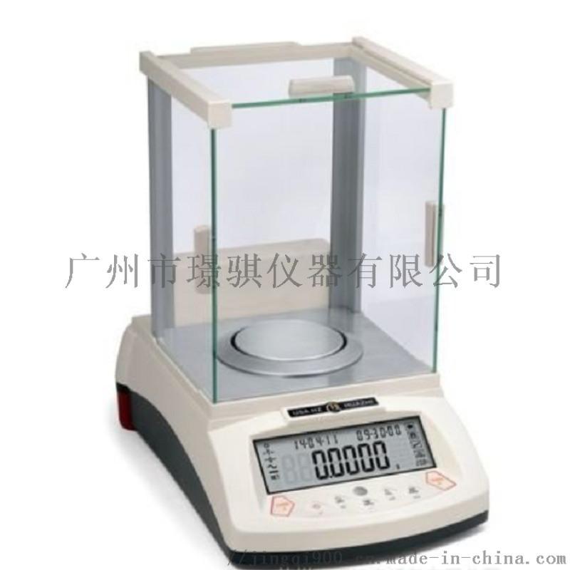 华志电子天平HZ-104/55S微量天平