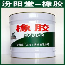橡胶、良好的防水性、橡胶材料、工期短