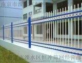 锌钢护栏-  护栏-桥梁防护栅栏-公路护栏网