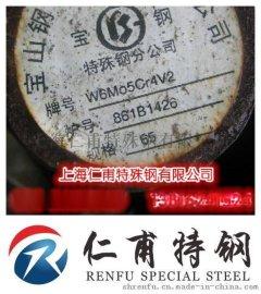 W18Cr4V高速工具钢