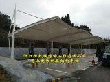 贵州停车棚批发价格、麻江自行车停车棚工程