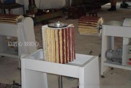 木工机械毛刷辊 砂光辊 木工机械剑麻条刷