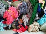 廠家直銷庫存純棉雜布全棉針織布料雜花布頭