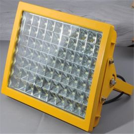 LED防爆灯 ZBD111-150W免维护防爆泛光灯 加油站投光灯 天棚灯