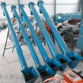 倾斜式螺旋上料机 垂直螺旋提升机出售y2