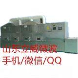菌类干燥设备咨询/东北地区香菇微波干燥设备