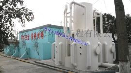 饮用水净化处理设备-饮用水复合精滤机