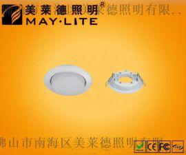 LED GX53/GX70天花灯      ML-5303