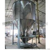 立式塑料干燥拌料机高效率,安全可靠