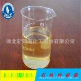 广东环氧改性硅树脂|耐800度高温漆用树脂防腐漆专用