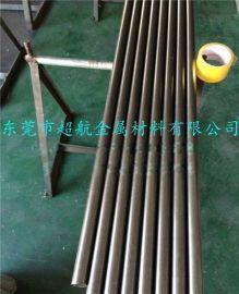 超航AISI630圆钢 AISI630不锈钢棒材