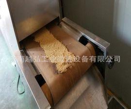 高产量黄豆干燥工业微波设备