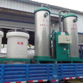 钠离子交换器FN-Ⅰ
