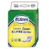 悦友成人护理垫纸尿垫纸尿裤垫L号8片(60*90cm)